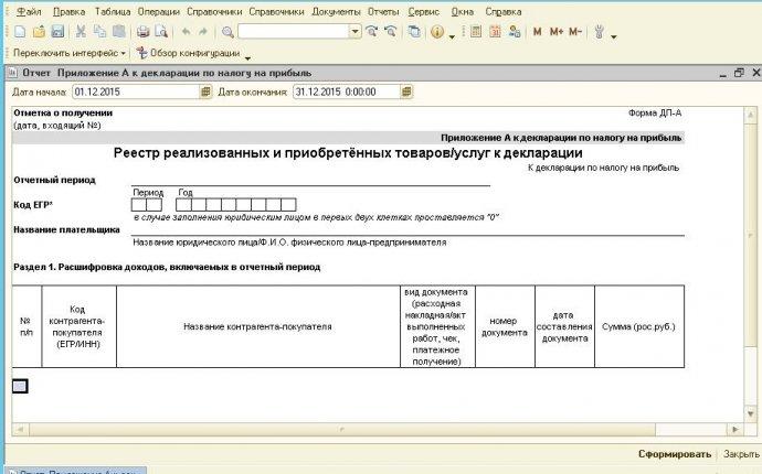 Ндс с юридических услуг megoauto.ru