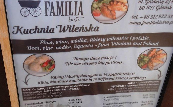 Особенности ресторанного бизнеса Гданьска